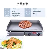 新粤海款电扒炉商用 台式电热平扒炉820小型铁板烧煎牛排手抓
