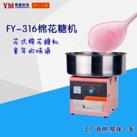 商用棉花糖機創業景區電熱擺攤用花式棉花糖機 訂做110V跨境