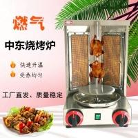商用燃氣中東燒烤爐自動旋轉烤雞爐小型巴西烤肉機土耳其烤肉機