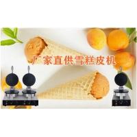 單頭商用雪糕皮機 千麥ZU-1脆皮蛋卷水果蔬菜皮機 家用電餅