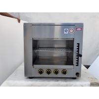 燃氣面火爐商用 西式烤魚烤爐升降紅外線四頭六頭八頭無煙面火爐