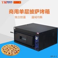 佳斯特款電披薩爐商用EP-2-1單層蛋糕面包披薩烤箱電烤爐廚