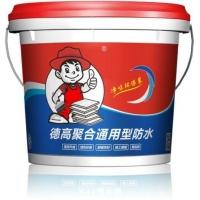 德高聚合通用型防水涂料 环保防水材料