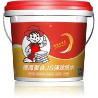 德高聚合JS防水涂料环保型 德高防水材料