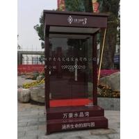深圳青鸟供应小区楼盘保安形象礼宾亭 站台岗亭 F6