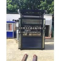 深圳青鸟供应D20豪华型彩钢岗亭、物业值班收费岗亭