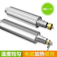 定制加工腹膜机锂电行业预热高精度电磁感应加热辊筒铝塑复合压延