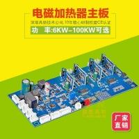 三相23456789100KW节电设备改造变频电磁感应加热器