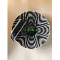 9501难燃密封胶带排烟管道专用