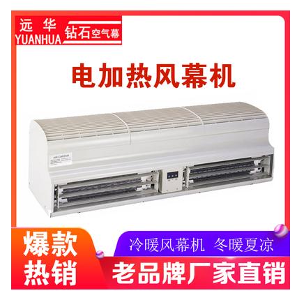 电商爆款电加热风幕机 优质水暖风幕机参数