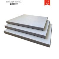 聚酯纖維毛氈吸音板 墻板設計可定制雕刻