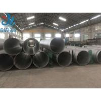 广东信烨-建筑工程排污处理用不锈钢工业管