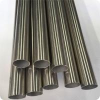 国标卡压式不锈钢水管 食品级薄壁不锈钢圆管 可定制