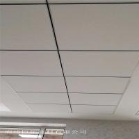玄武岩复合防火岩棉吸音板 600*600工程板吊顶