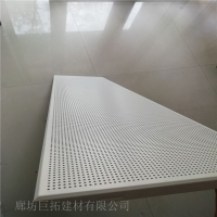巖棉復合鋁扣板 穿孔吸音天花板 巨拓廠家直銷