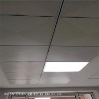 铝天花板 吸音板吊顶建材厂家直销