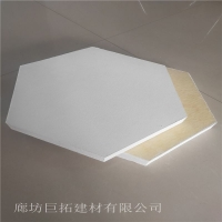 玻纤吸音板 办公室防潮轻质吸音天花板