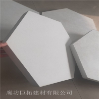 玻纤吸音板 岩棉吸音板 防潮抗菌抗变形