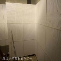 沖孔吸音板 機電房安裝10公分厚巖棉復合板