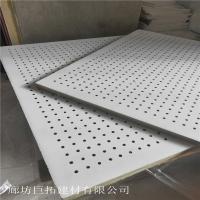 穿孔硅酸鈣吸音板 機械車間降噪吸音巖棉復合硅酸鈣板