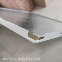 吸音微孔铝扣板天花 A级铝扣天花吸音板