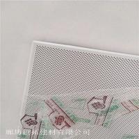 铝矿棉板 岩棉复合微孔铝扣板