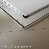 岩棉铝扣板工艺选择 河北铝扣吸音板 工程用板