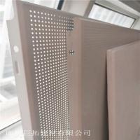 复棉穿孔铝天花吸音板 铝扣板装饰板