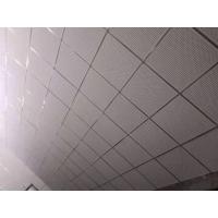 冲孔复合板 墙面隔音岩棉复合硅钙板