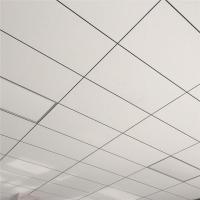 20mm岩棉吸音板 玻纤天花板 岩棉玻纤吸音板