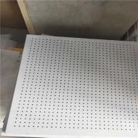 穿孔吸音板 保温吸声墙板 岩棉复合板