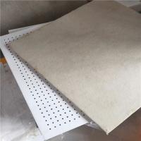 硅酸钙板贴岩棉 穿孔墙面隔断吸音板
