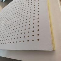 硅酸钙复棉吸音板吸声材料 穿孔复合板