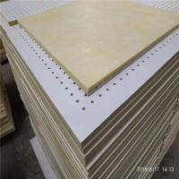 冲孔硅酸钙板吸音吊顶 硅酸钙板冲孔吸音板