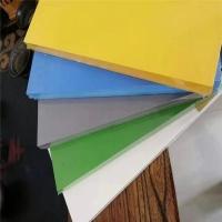 岩棉玻纤吸音板,玻纤吸声板独立创意空间