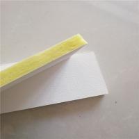 玻纤吸音板 隔音材料,玻纤吸音天花板产品规格