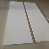 厂家供应玻纤天花板 吸音板吊顶