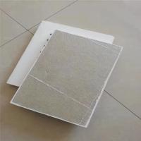 岩棉吸音板 岩棉天花板施工安装团队