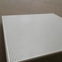 铝矿棉吸音板定制加工 防火机房吸声墙板