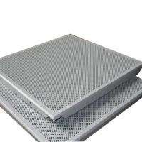 商场吊顶穿孔复棉铝扣板 保温隔热吸音板
