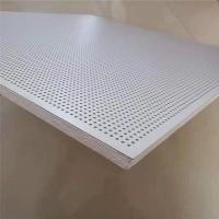 铝扣板家装 工程板装都可以