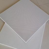保温铝矿棉板吊顶 金属穿孔吸音板