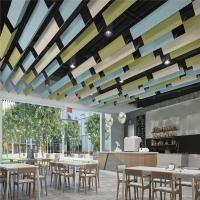 玻纤吸音板 悬挂彩色造型吸音垂片