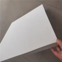 上海吸音天花板價格 防火吊頂巖棉吸音板