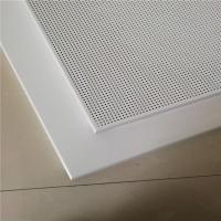 电梯井吸音板 铝天花板 铝矿棉板定制