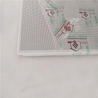 铝天花板厂家货源 保温隔热铝扣板装饰材料
