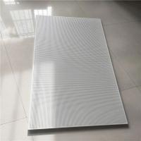 保温隔热铝矿棉吸音板 天花板厂家价