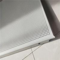 鋁扣板天花吸音板 復合10mm巖棉板