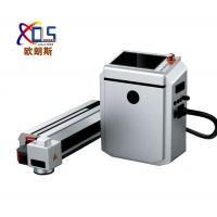 采光板噴碼機高解析噴碼機板材專用噴碼機
