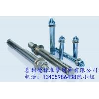 供應膨脹螺栓 膨脹螺絲 膨脹鉤 福建膨脹螺栓批發